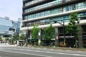 スタバ スターバックス 京都タワーサンド店
