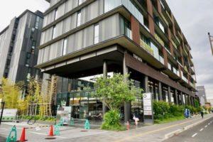 スタバ スターバックス TSUTAYA 京都リサーチパーク店
